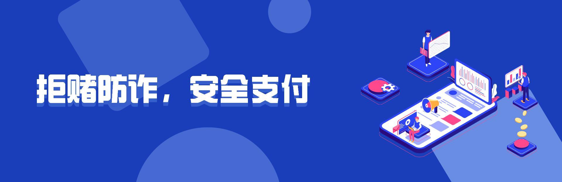 跨境赌博-李田